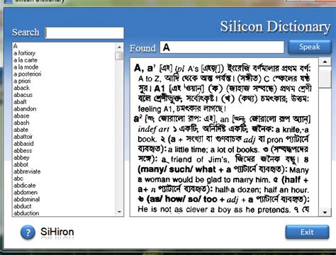 Bengali To English Dictionary Free Download Full Version For Windows Xp | click download silicon dictionary best english to bangla