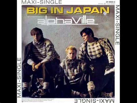 japan bid alphaville big in japan