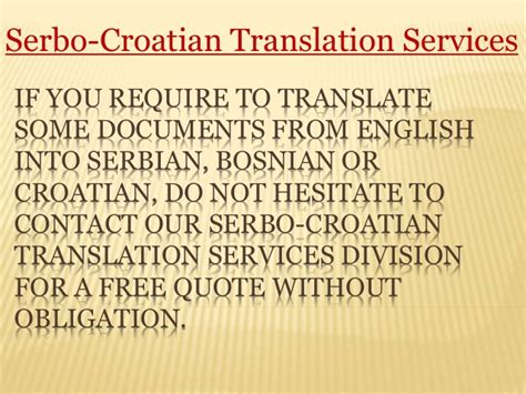 Translate Document From Croatian To