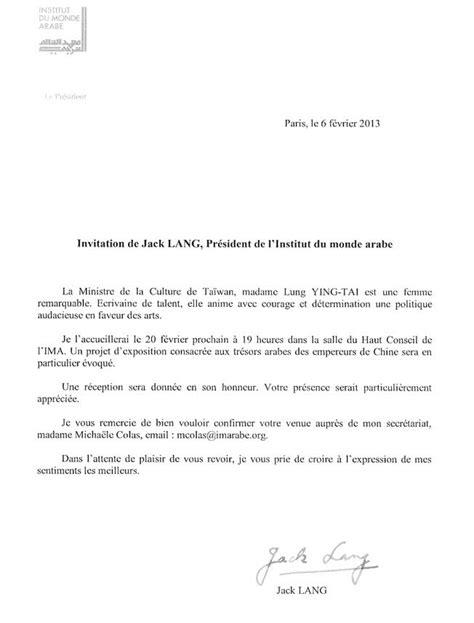 Exemple De Lettre D Invitation à Un évènement Pour Lang Le Monde Arabe Va Jusqu 224 Ta 239 Wan Le Point