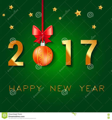 happy new year title vector and happy new year 2017 background with