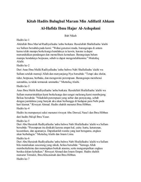 Bulughul Maram 5 In 1 Imam Al Hafidz Ibnu Hajar kitab hadits bulughul maram min adillatil ahkam