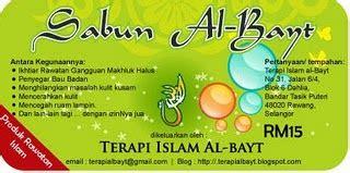 Sabun Umi suarahati dan ceritaku sabun terapi islam pertama di