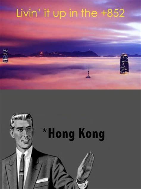 hong kong memes