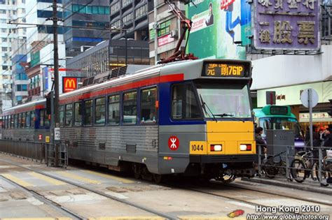 Light Depot Hong Kong Light Rail Photo Gallery