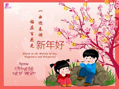 new year 2015 vacation china quotes new years wallpaper 2015 12795 wallpaper