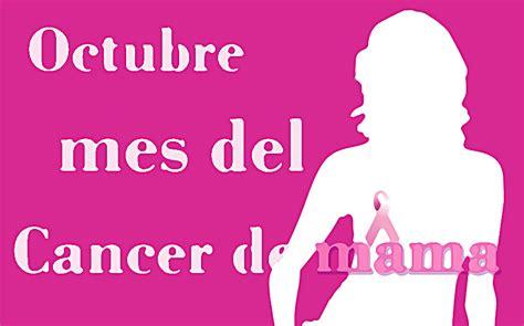 imagenes octubre mes del cancer de mama la vida despu 233 s de octubre mes del c 225 ncer de mama la