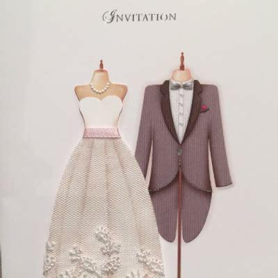 Wedding Invitation Cards Jeddah by Lovely Cards Jeddah Arabia Weddings