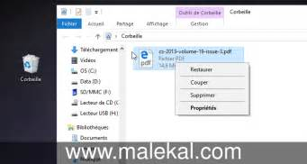 la corbeille de windows malekal s site