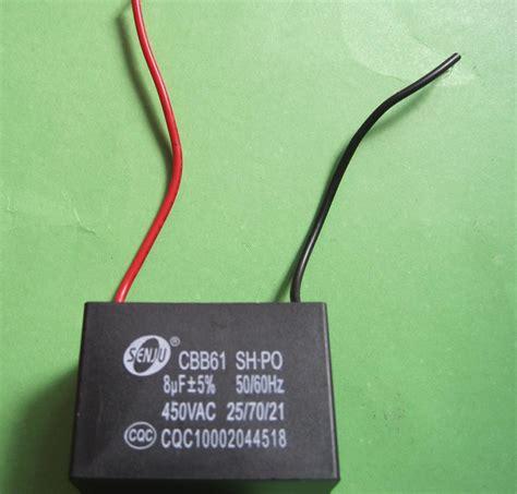 capacitor cbb61 como ligar 28 images motor do ventilador de teto capacitor tr 234 s fios