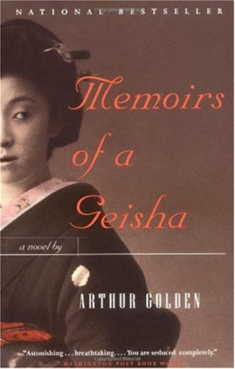 the only in the world a memoir books 2 1 book memoirs of a geisha by arthur golden