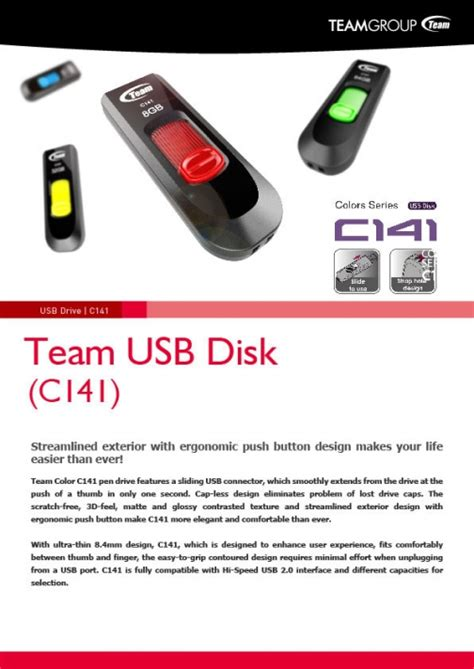 Flash Disk Team C141 8 Gb c141 usb flash drive teamgroup