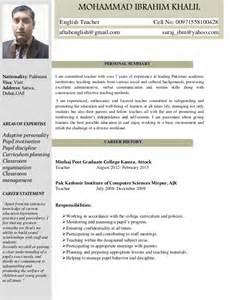 Curriculum Vitae Nursing by English Teacher Cv