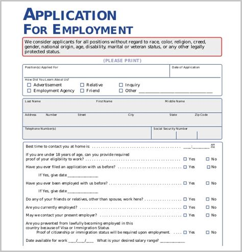 printable employment insurance application 1099 int form template form resume exles q3zq059pxv