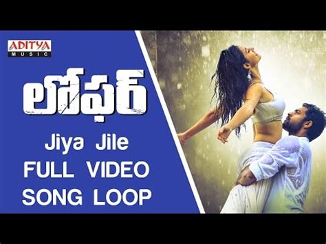 loafer mp3 songs loafer songs to mp4 mp3