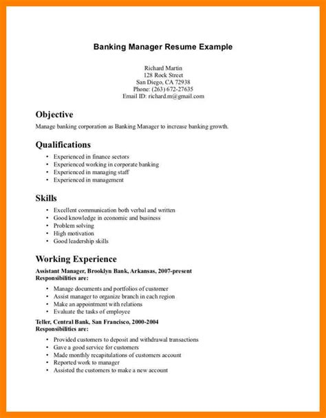 Resume Example For Retail by 2 How To Write Language Skills In Resume Emt Resume