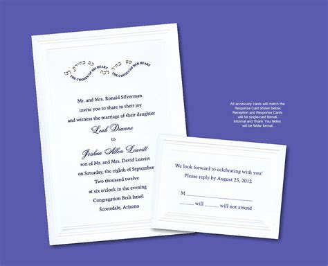 hebrew wedding invitations wording wedding invitation wording wedding invitations