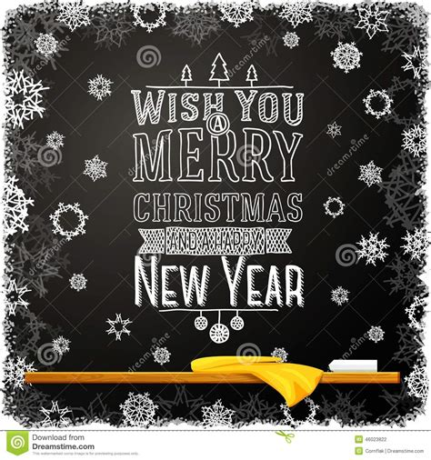 wish you a merry christmas and happy new year stock photo