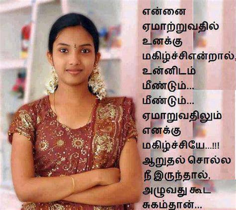 tamil movie love images with lines love failure quotes in tamil quotesgram