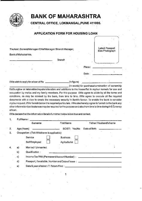state bank housing loan bank of india pension form can you download to on a forum geelongfridgerepairs com au
