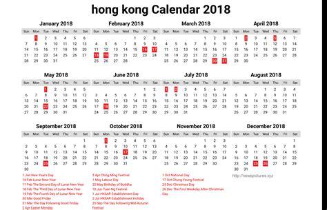 printable calendar 2015 hong kong 2018 calendar hong kong calendar for 2019 shoot design