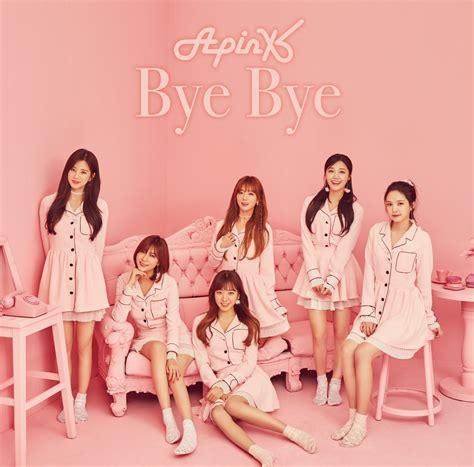 Apink by Apink Bye Bye Cd Dvd Goods J Music Italia
