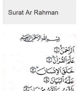 download mp3 qur an surat ar rahman download surah ar rahman dan artinya resquig