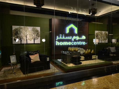 home center household furnitures in dubai