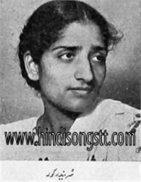 Surinder Kaur Photos, Legendary Indian Playback Singer