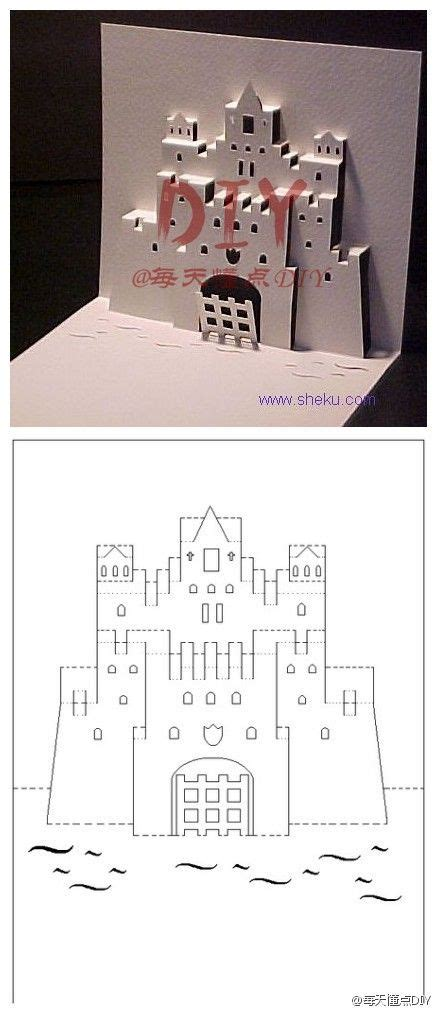 castle pop up card template castle pop up card craft ideas
