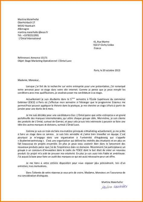Lettre De Motivation Ecole Viticulture 7 Lettre De Motivation 233 Cole De Commerce Lettre De Preavis