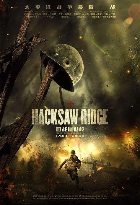 hacksaw ridge hacksaw ridge dvd release date redbox netflix itunes