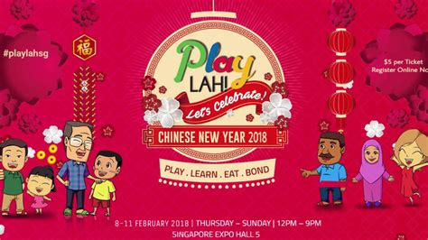 new year song 2018 mediacorp playlah new year 2018 teaser