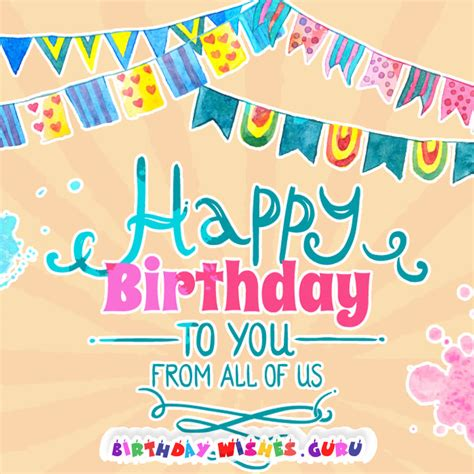 happy birthday to you wish you all the best amazing birthday wishes to send to your friends family