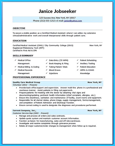 biodata format account assistant writing your assistant resume carefully