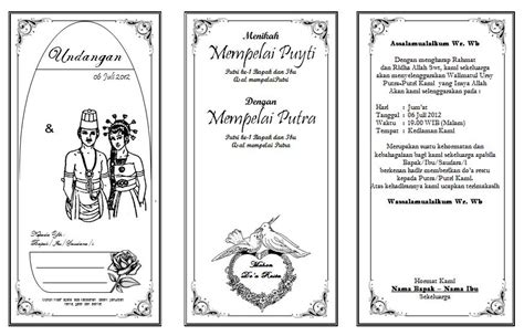 desain undangan pernikahan yang bisa di edit undangan pernikahan ismail lahinta