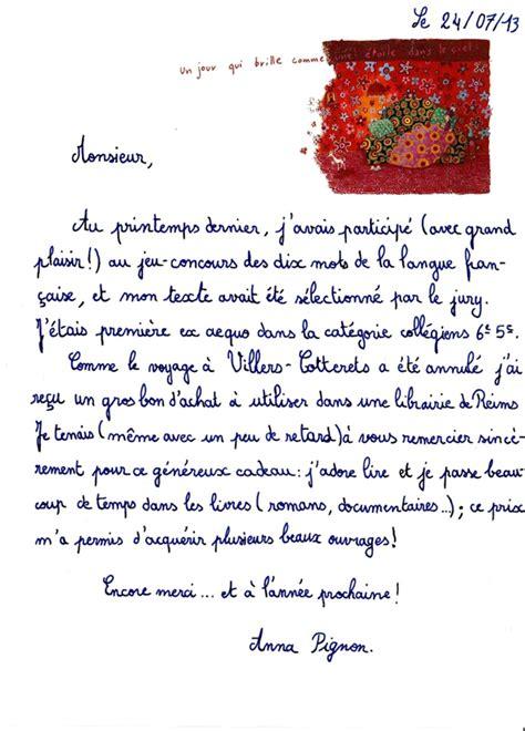 Exemple Lettre De Remerciement Cadeau Modele Lettre Remerciement Jeu Concours