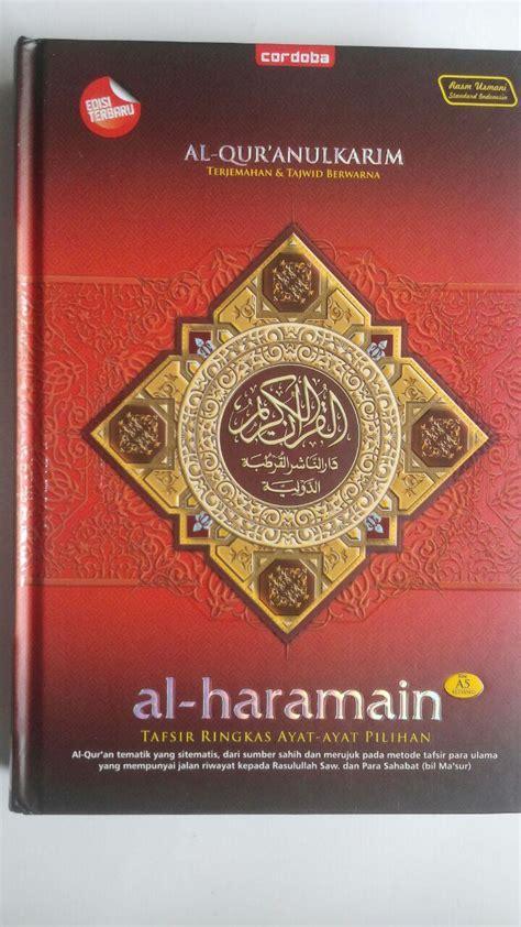 As Salaam Al Quran Terjemah 2 Warna Sedang Per Juz al qur an terjemah tajwid warna al haramain tafsir ringkas a5