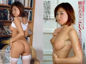 amp russian girl model pussy