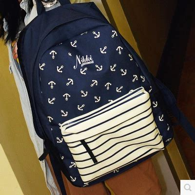Nautilus New School Backpack Navy the new school backpack bag navy travel bag shjb on luulla