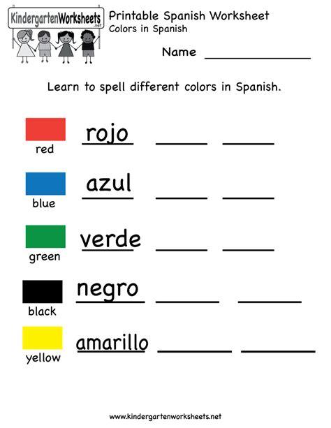 printable english to spanish worksheets free spanish worksheets online printable