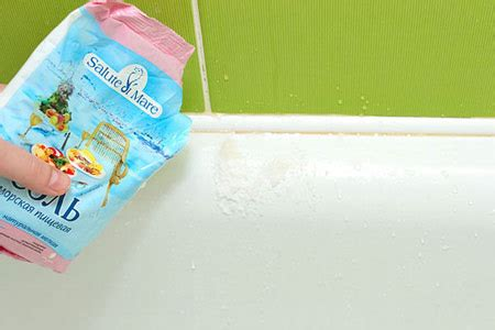 bathtub cleaning solution راهکاری برای تمیز کردن وان حمام