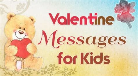 valentines message for national and make up day 2016