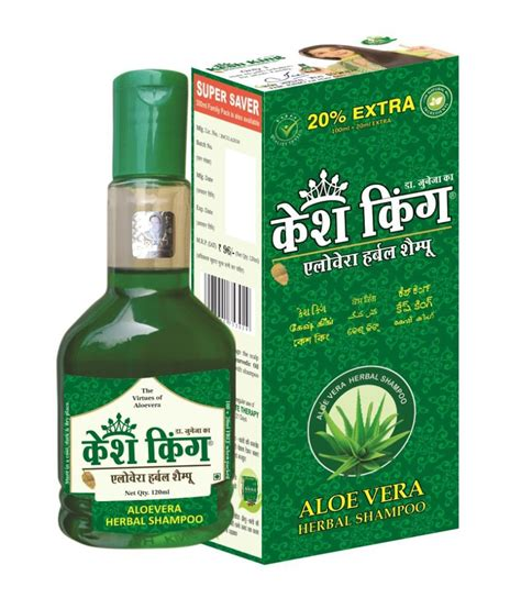 Aloevera Herbal 1 kesh king aloevera herbal shoo 120 ml buy kesh king aloevera herbal shoo 120 ml at best