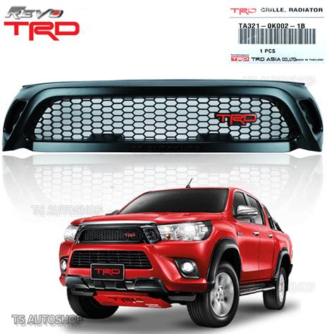 black oem genuine trd style front grill fit toyota hilux revo sr5 m70 m80 2016 ebay