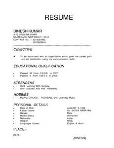 high profile resume sles experience resume sles free readymade resume