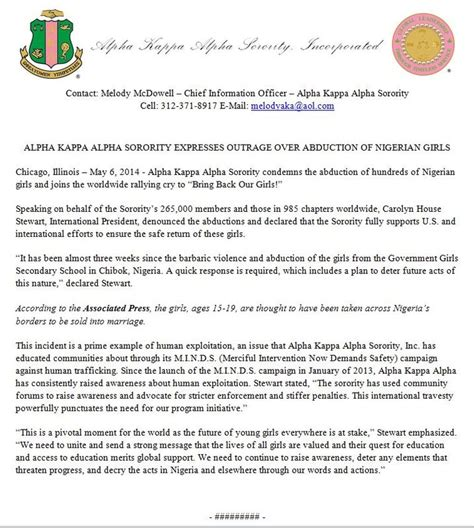Bank Nigeria Letterhead Alpha Kappa Alpha Kappa Omega Press Room