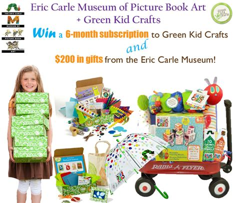 eric carle museum of picture book 300 in prizes from green kid crafts and eric carle