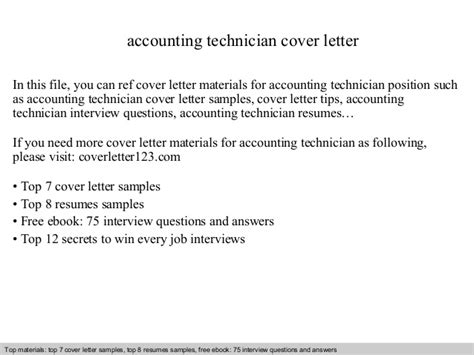 accounting technician cover letter accounting technician cover letter