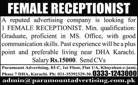 receptionist find or advertise jobs for free in toronto female receptionist jobs in karachi 2015 at paramount